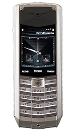 Sell Vertu Ascent X - Recycle Vertu Ascent X